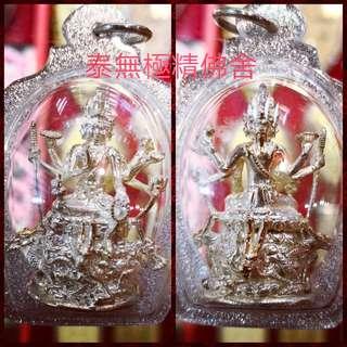 龍婆浸蘭, 阿贊刁, 龍婆瑪哈術拉剎, 龍婆意, 龍婆再及龍婆白剎等九大高僧大法會騎龍四面神.