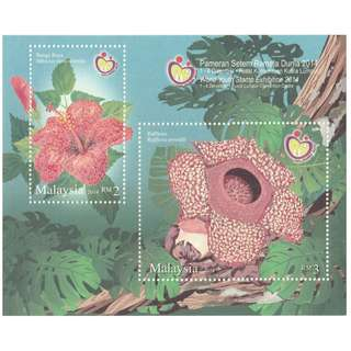 Malaysia - World Youth & 29th Asian International Stamp Exhibition 2014 - Rafflesia & Hibiscus SG #MS2047