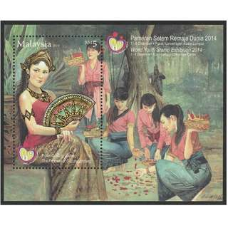 Malaysia - World Youth Stamp Exhibition 2014 - The Princess of Gunung Ledang SG #MS2050