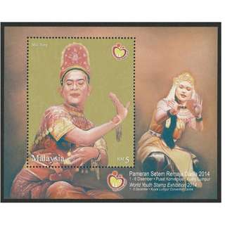 Malaysia - World Youth & 29th Asian International Stamp Exhibition 2014 - Mak Yong Traditional Dance SG #MS2051