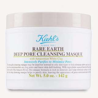 Kiehls-deep pore cleaning mask