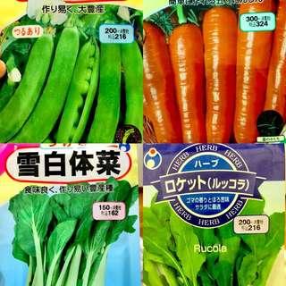 Japanese Seeds