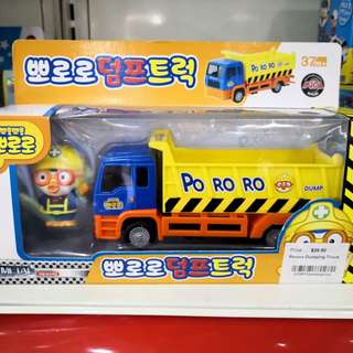 50% off rrp!! Pororo Dumping Truck