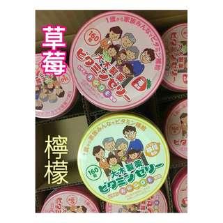 «Kimi Shop» 日本➜預購 日本大木製藥兒童綜合維他命軟糖