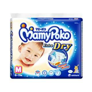 Mamy Poko Extra Dry Single Pack Sales