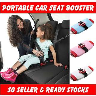 Portable Car Safety Seat Booster Chair For Toddler To Child Age 3 to 12/ Toddler Children Kids