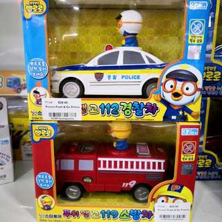 50% off rrp!! Pororo Police car / Fire Engine