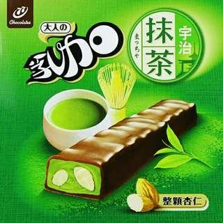 限量版 77乳加 抹茶杏仁巧克力 28g