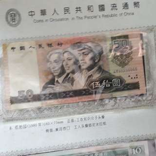 vintage collectable yuan