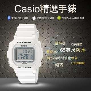 Casio精選手錶 (白色)