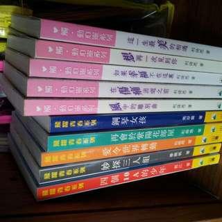 故事書(每本10元)