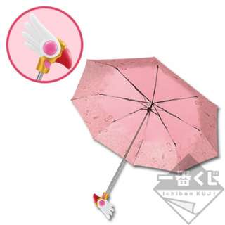 Card Captor Sakura Ichiban Kuji 2017 Prize A Sealed folding umbrella BANPREST
