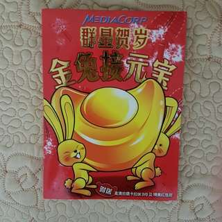 Mediacorp Chinese New Year CD