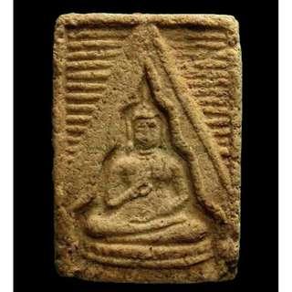 Wat Paknam, c2493, 1st edition