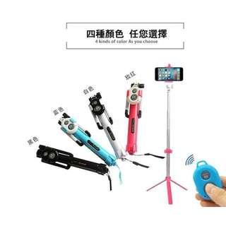 全新粉色手機自拍輕巧腳架