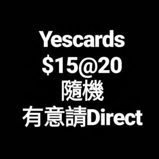 隨機yescards