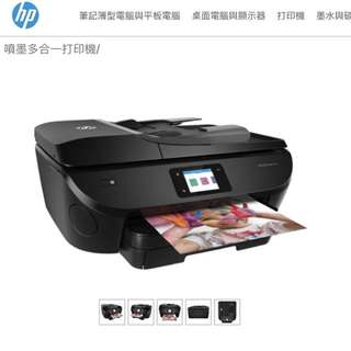 全新 未開箱printer hp envy photo 7820