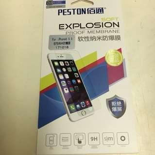 "iPhone 6/6s Plus 5.5"" 納米軟性 保護貼 保護膜 Screen Protector"