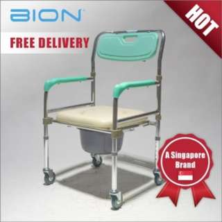 Bion Commode Chair 103 with wheels
