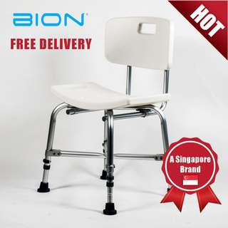 Bion Shower Chair 001