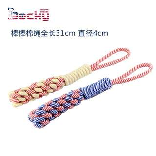 Chewing rope for Dogs