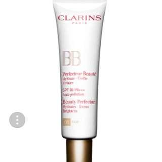 UV PLUS HPBB Beauty Perfector SPF 30 PA+++ 30ml