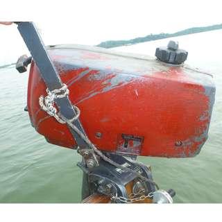 Yamaha 2 HP Outboard Motor