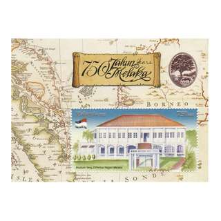 Malaysia 2012 Malacca Stamp Exhibition opt 750 Years of Malacca MS Mint MNH SG #MS1908