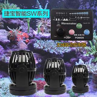 Jebao SW Series Wave Maker for Aquarium Fish Tank