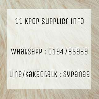 Selling the cheapest supplier info