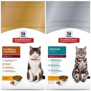 Science Diet Hairball Control/Adult Indoor 4kg Cat Food