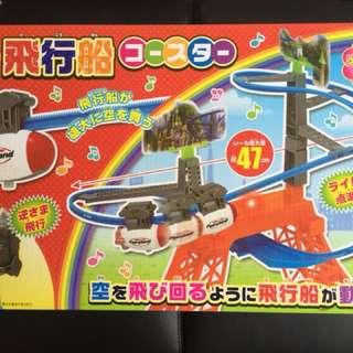 Space Ship Coaster (Original from Japan)
