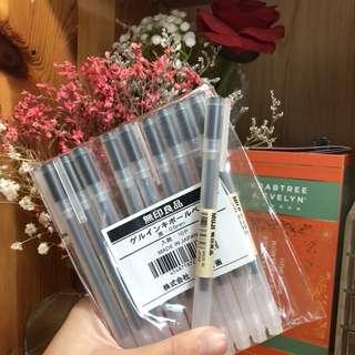 Muji 無印良品 黑色 0.5墨水筆10支