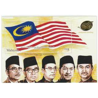 Malaysia - 50th Anniversary of Malaysia Independence - Prime Ministers of Malaysia (1957-2007) MS Mint MNH SG #MS1442b