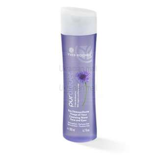 Yves Rocher cleansing water for face and eyes makeup