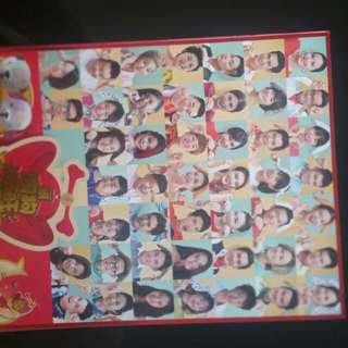 Chinese New Year CD (mediacorp)