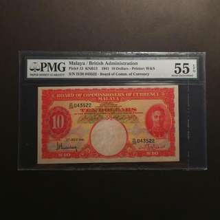Malaya King George $10 1941 (PMG55 EPQ)