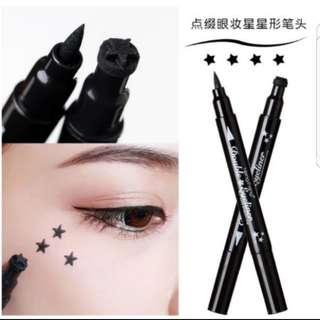 Black Star Eye Deco