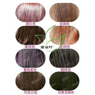 Healthy Hair Dye Color Series - 9 colors to choose
