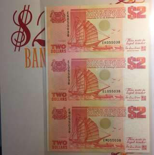 Singapore Orange Ship $2 3-IN-1 Uncut Sheets with folder UNC