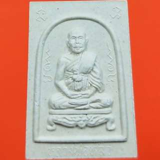 Phra Somdej Roop Meung LP Liew Lang Phaya Tao Lun Maha Larp Kop Lob 88 Be2536 (88th birthday batch of LP Liew) .