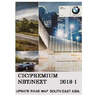 BMW Navigation Update to 2018! CIC & NBT Quick & Safe!!! GPS BMW Update