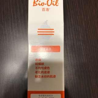 Bio-Oil 百洛 除疤