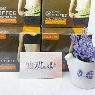 ~新年大減價~反應熱烈~全新燃燒脂肪瘦身咖啡$80 1盒 $150 2盒~