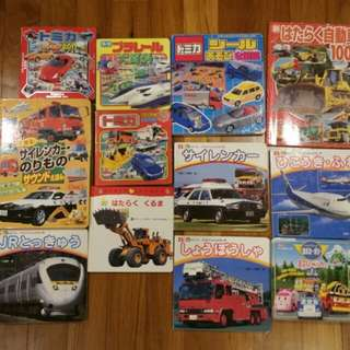 Tomica & vhicle books (Japanese)