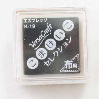 Japan Versa Craft Stamo Ink Pad for Fabric / Paper (Espresso)