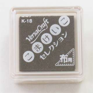 Japan Versa Craft Stamo Ink Pad for Fabric / Paper (Cocoa)