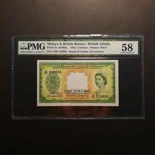 Malaya Queen $5 1953 (PMG58)