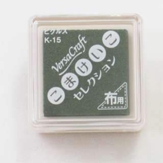 Japan Versa Craft Stamo Ink Pad for Fabric / Paper (Pickles)