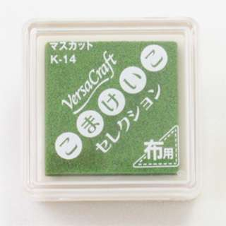 Japan Versa Craft Stamo Ink Pad for Fabric / Paper (Muscat)